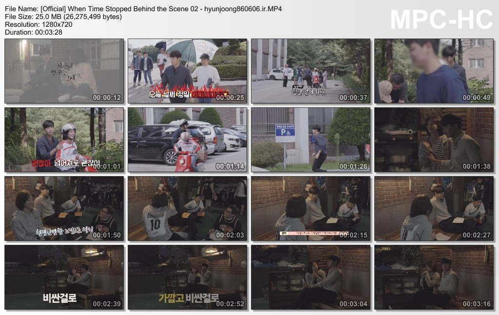 Official] When Time Stopped Behind the Scene 02 - hyunjoong860606.ir]